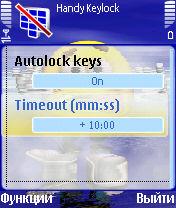 КеyLоск 1.02 Full - Symbian OS 9.1