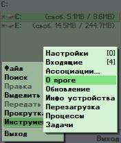 X-plore 0.97 Ru - Symbian OS 9.1