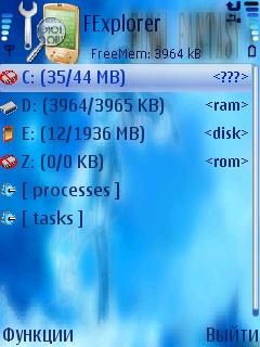 FExplorer 1.16b - Symbian OS 9.1