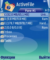 ActiveFile 1.16 - Symbian OS 9.1