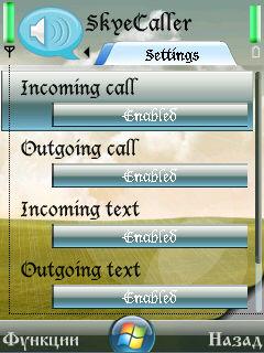 SkyeCaller 1.01 - Symbian OS 9.1