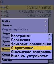 X-Plore 1.0 Ru - Symbian OS 9.1