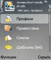 Phone Pilot 2.00 - Symbian OS 9.1
