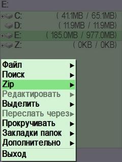 X-plore 1.01 Rus - Symbian OS 9.1