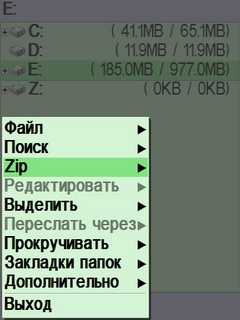 X-plore 1.01 - Symbian OS 9.1