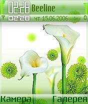 Art Flower Green