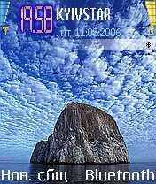 SeaSky - Symbian OS 6/7/8