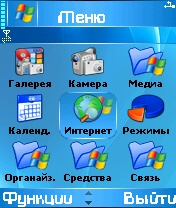 Windows Mobile 2005