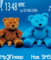 Bears Theme - Symbian OS 6/7/8