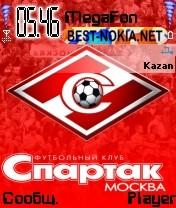 Spartak Theme