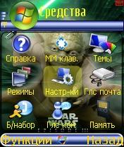StarWars Theme - Symbian OS 7/8