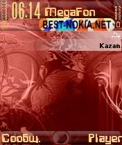 Romance by Kutlubey - Symbian OS 7/8