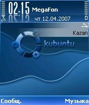 Kubuntu @ Piciar - Symbian OS 7/8