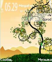 Summer By Debtor - Symbian OS 7/8