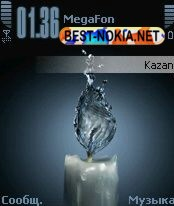 Ice Water Taper - Symbian OS 6/7/8