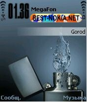 Ice Water Lighter - Symbian OS 6/7/8