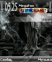 Horror - Symbian OS 6/7/8