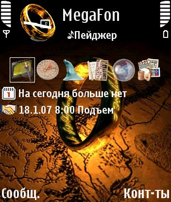 The One Ring - Symbian OS 9.1
