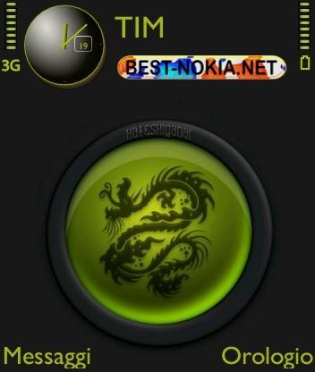 Hateshiganai [240x320] - Symbian OS 9.1