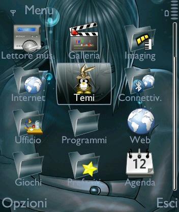Suigetsu [352x416 | 176x208] - Symbian OS 9.1