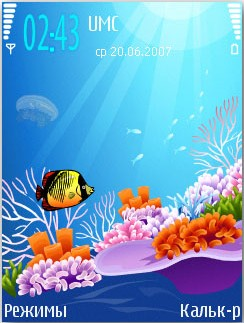 Marine Light @ aqualux - Symbian OS 9.1
